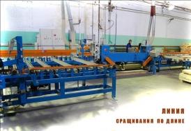 Производство пиломатериалов в Ярославле и Москве, линия-1 цеха деревообработки