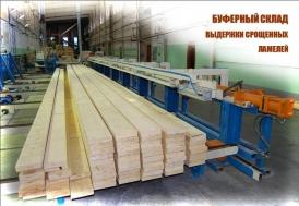 Производство пиломатериалов в Ярославле и Москве, линия-5 цеха деревообработки