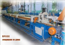 Производство пиломатериалов в Ярославле и Москве, линия-4 цеха деревообработки