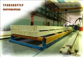 Производство пиломатериалов в Ярославле и Москве, линия-8 цеха деревообработки