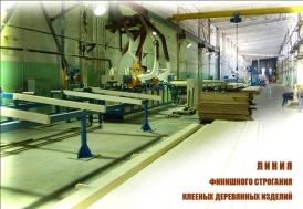 Производство пиломатериалов в Ярославле и Москве, линия-9 цеха деревообработки